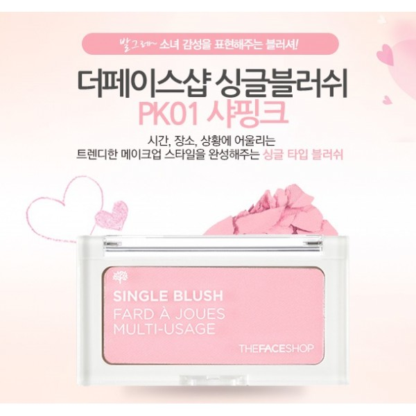[The Face Shop] Phấn má hồng- Single Blush - 4g